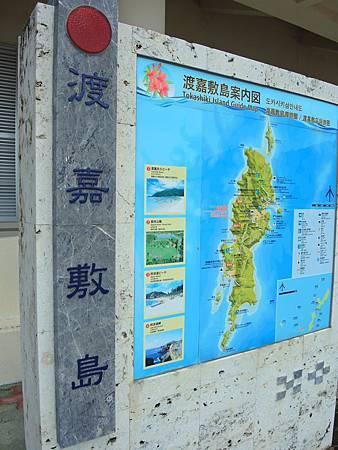 20140623沖繩遊 - 1334.jpg