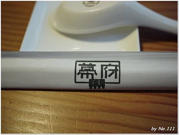 P1050939.JPG