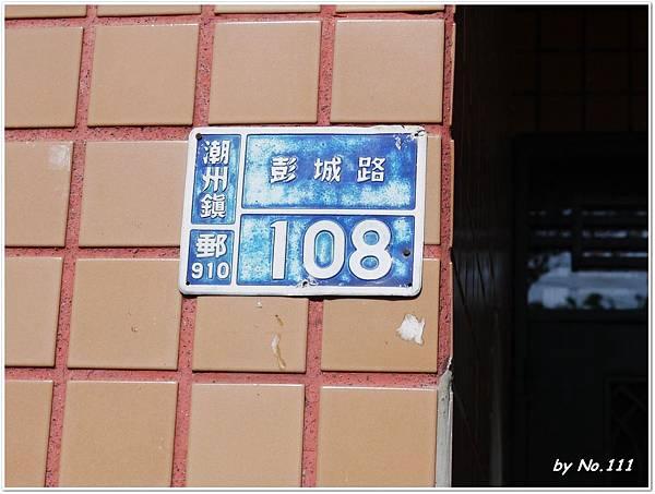 P1060290.JPG