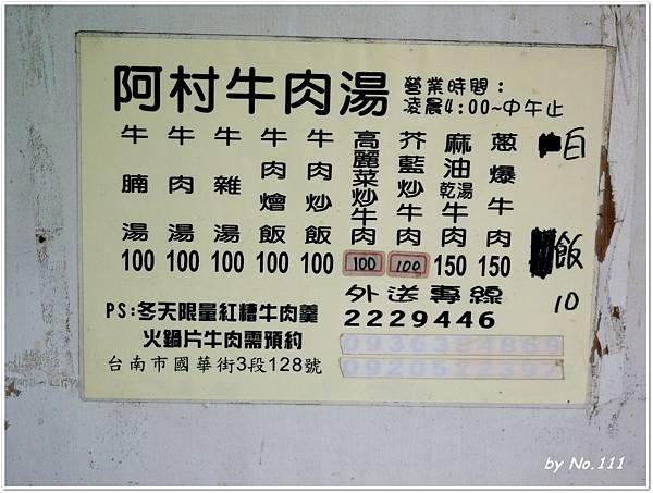 P1070947.JPG