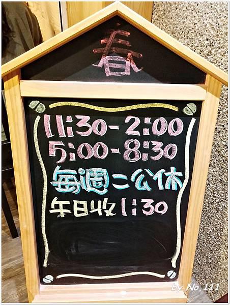 20160306_180814.jpg