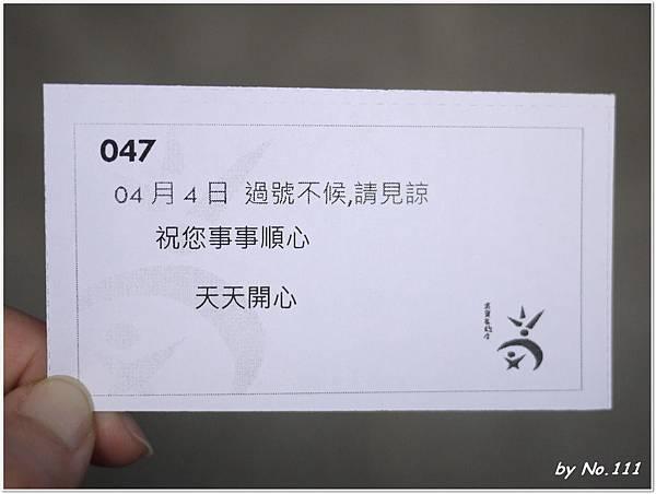 P1020261.JPG