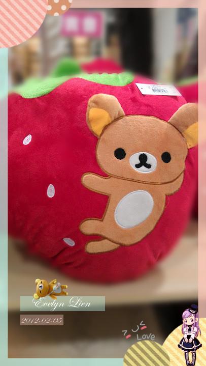 草莓懶懶熊
