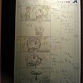 2013-01-18 10.56.51_副本.jpg