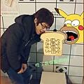 2013-01-18 11.07.09_副本.jpg