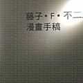 IMAG1227_副本.jpg
