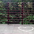 2013-04-18 07.25.40_副本.jpg