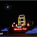 2009年羅東夜市