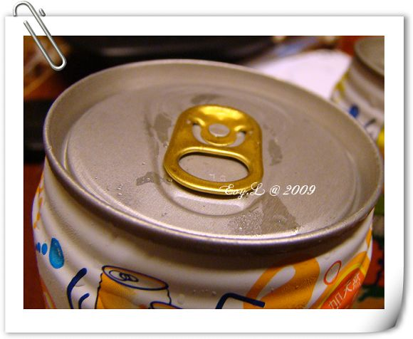 柳橙的金金拉環