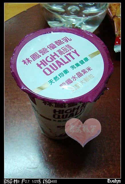 林鳳營優酪乳-紫米