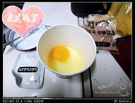 首先,先打蛋