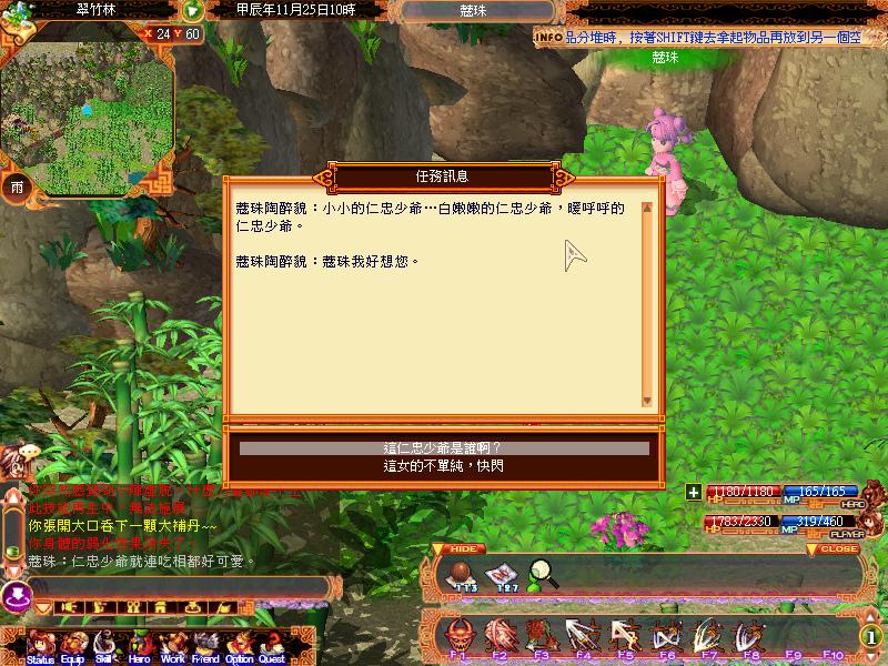 2011-09-28-00-00-02.bmp