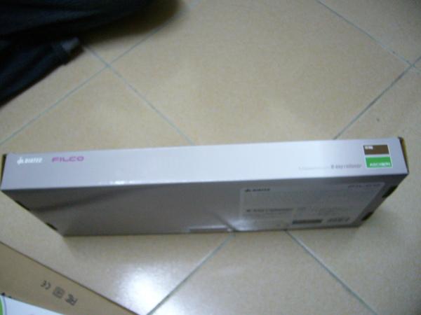 P1050448.JPG
