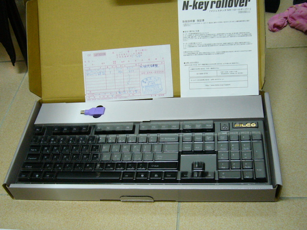 P1050459.JPG