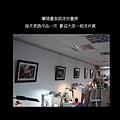 藍陽畫室展-杜秀良 01-02