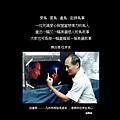 藍陽畫室展-杜秀良 01-03