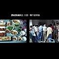 藍陽畫室展-杜秀良 01-14