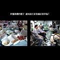 藍陽畫室展-杜秀良 01-15