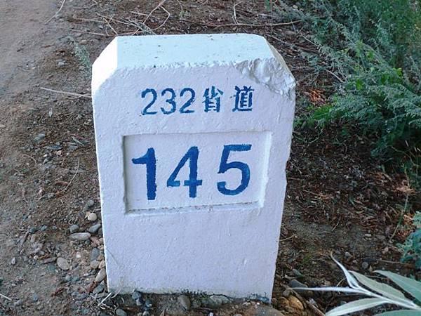 禾木 往哈巴河232 省道145km03