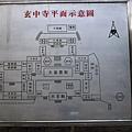 太原 玄中寺 06