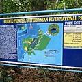 02菲律賓巴拉旺43ST Paul NP地底河流.JPG