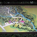01菲律賓Mt Makiling14植物園.JPG