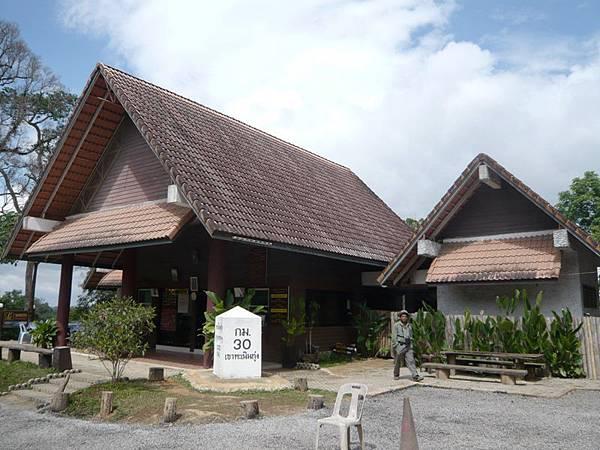 KKNP04 遊客中心.JPG