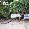02菲律賓巴拉旺33ST Paul NP地底河流.JPG
