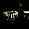03蘇比克灣01ORCHID GARDEN HOTEL.JPG