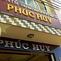 Di Linh Pass 01.JPG