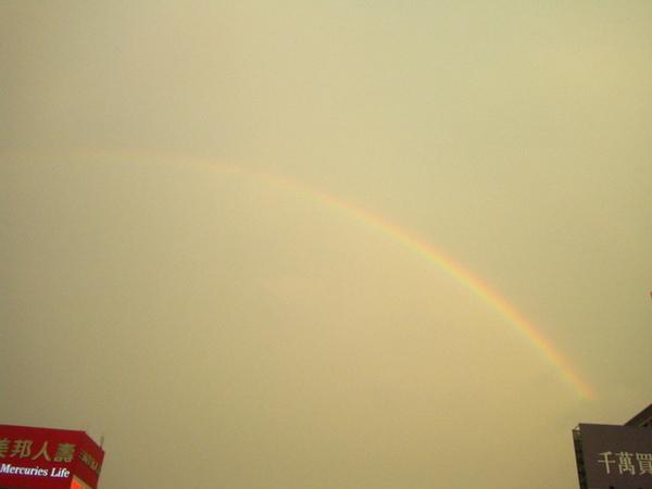 黃昏的彩虹