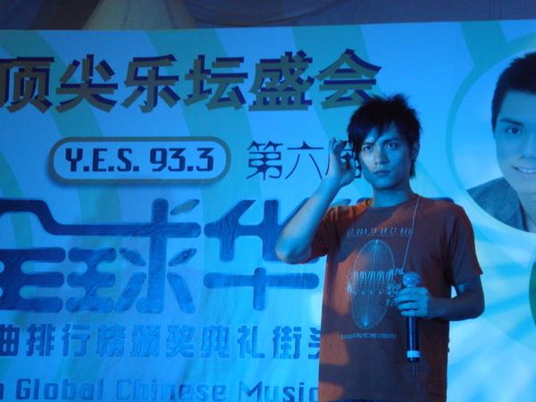YES93.3爆唱會彩排