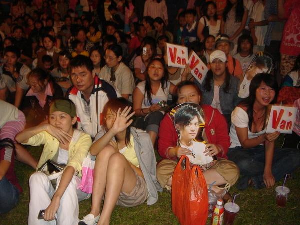 小范最重要的歌迷們..!!