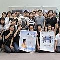 謝謝  影展的工作人員們!!