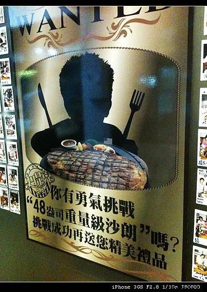 食物 001.jpg