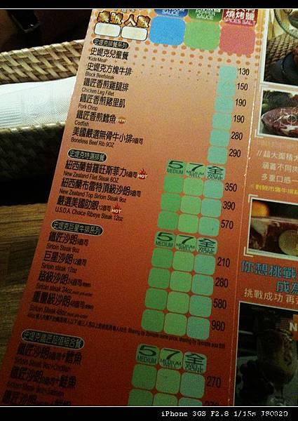 食物 006.jpg