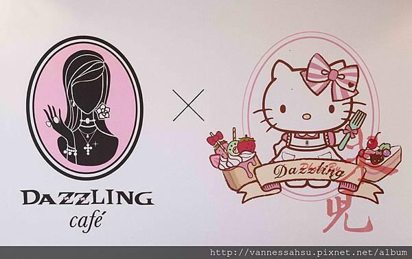DAZZLING-0746