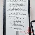 VANNESSAHSU-8745.JPG