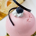 歐華下午茶-7346.JPG