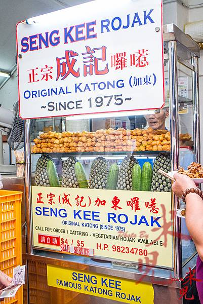 新加坡叻沙-3064.jpg