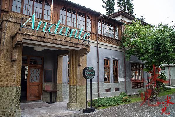 ANDANTE-7081.jpg