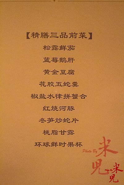 GZ心友匯-9258.jpg
