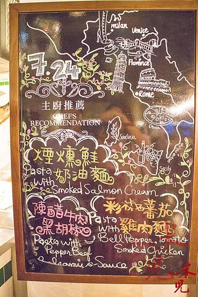 義饗食堂-0549.jpg