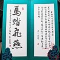 譚國鋒-3117.jpg
