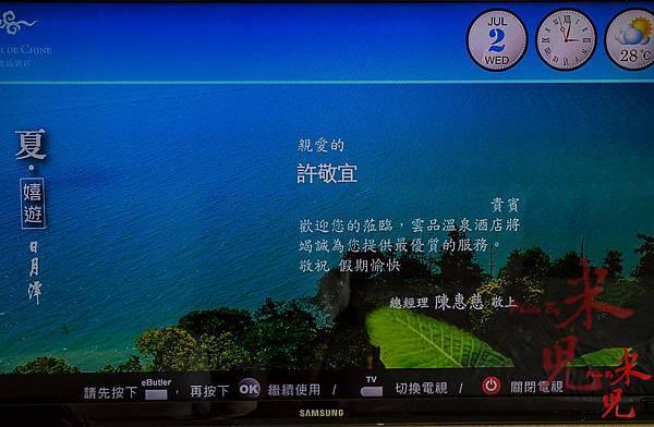 雲品-7176.jpg
