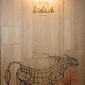 驢子-7851.jpg