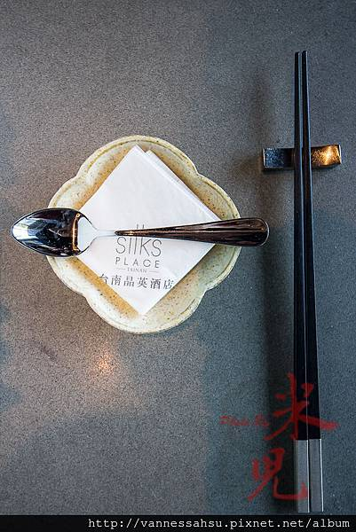 SILK-8861.jpg