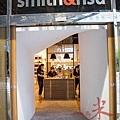 smith-9516.jpg