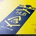 HUB-2305.jpg