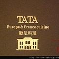 宜蘭TATA-1689.jpg